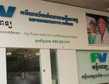 Khám phá Văn phòng đại diện Bệnh viện FV mới tại Campuchia...